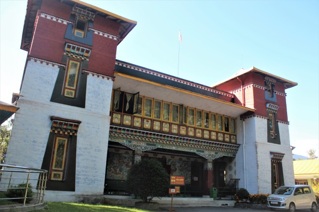 The Namgyal Institute of Tibetology