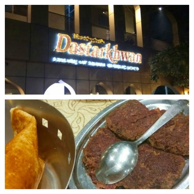 Galawat Kebab, The Mughals Dastarkhwan, lucknow, uttar pradesh, india