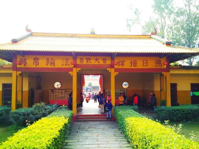 Beautiful, paint, red and yellow, chinese buddhist temple, sarnath, varanasi, uttar pradesh, india