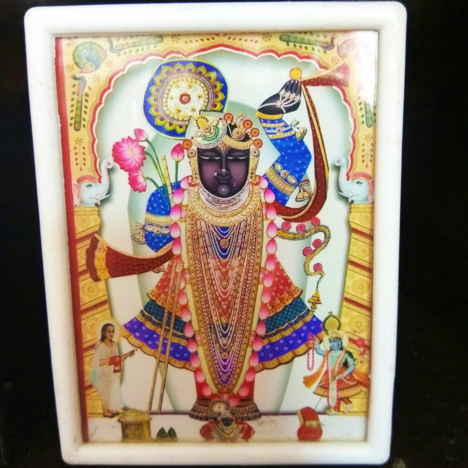 Shrinathji